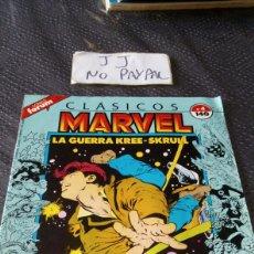 Comics : CÓMICS FORUM CLÁSICOS MARVEL 4 LA GUERRA KREE SKRULL VENGADORES. Lote 219057085