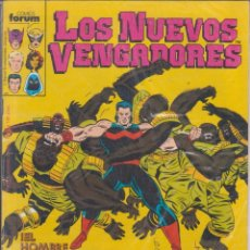 Cómics: COMIC MARVEL LOS NUEVOS VENGADORES Nº 32 ED. FORUM. Lote 219129753
