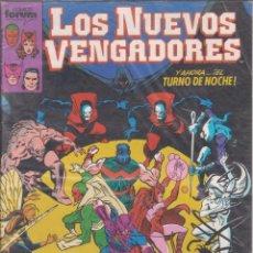 Cómics: COMIC MARVEL LOS NUEVOS VENGADORES Nº 40 ED. FORUM. Lote 219130506