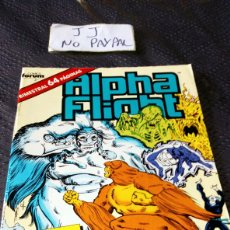 Cómics: CÓMICS FORUM ALPHA FLIGHT 36. Lote 219157923