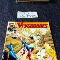 Cómics: CÓMICS FORUM LOS VENGADORES 63. Lote 219164402