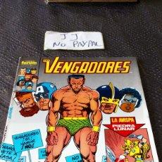 Cómics: CÓMICS FORUM LOS VENGADORES 66. Lote 219165041