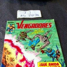 Cómics: CÓMICS FORUM LOS VENGADORES 62. Lote 219165136