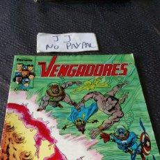 Cómics: CÓMICS FORUM LOS VENGADORES 62. Lote 219165208