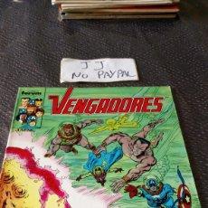 Cómics: CÓMICS FORUM LOS VENGADORES 62. Lote 219165332