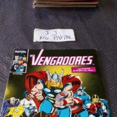 Cómics: CÓMICS FORUM LOS VENGADORES 69. Lote 219165436