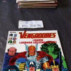 Cómics: CÓMICS FORUM LOS VENGADORES 73. Lote 219165536