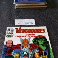 Cómics: CÓMICS FORUM LOS VENGADORES 73. Lote 219165611
