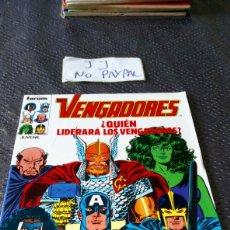 Cómics: CÓMICS FORUM LOS VENGADORES 73. Lote 219165737