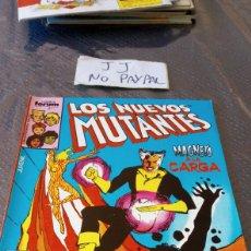 Cómics: CÓMICS FORUM LOS NUEVOS MUTANTES 37. Lote 219272091