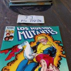 Cómics: CÓMICS FORUM LOS NUEVOS MUTANTES 41. Lote 219272188