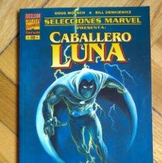 Comics : SELECCIONES MARVEL Nº 10: EL CABALLERO LUNA. Lote 219282960
