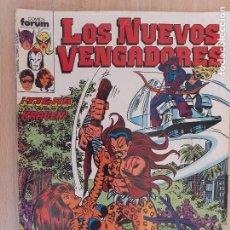Fumetti: COMICS FORUM.LOS NUEVOS VENGADORES Nº 4. FORUM 1986. Lote 219485421