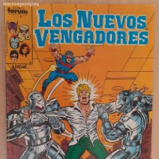Fumetti: COMICS FORUM.LOS NUEVOS VENGADORES Nº 8. FORUM 1986. Lote 219485575