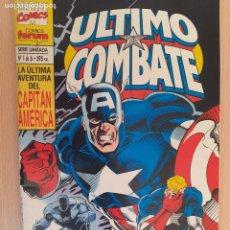 Comics : COMICS MARVEL ÚLTIMO COMBATE. CAPITÁN AMÉRICA Nº 1 DE 6. FORUM 1995. Lote 219486043