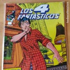 Cómics: LOS 4 FANTÁSTICOS 59. Lote 219830187