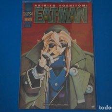 Cómics: COMIC DE EAT-MAN AÑO 1998 Nº 1 DE PLANETA DE AGOSTINI LOTE 12 D. Lote 219860881