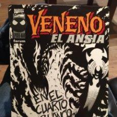 Cómics: VENENO - EL ANSIA - TOMO FORUM. Lote 220108665