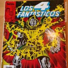 Cómics: LOS 4 FANTÁSTICOS 95. Lote 220177828