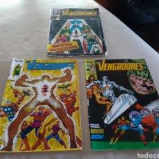 Cómics: LOTE COMICS LOS VENGADORES. FORUM. 7, 29 Y ESPECIAL VERANO. Lote 220270681