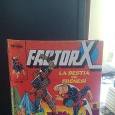 Cómics: X MEN . FACTOR X. Lote 220435141