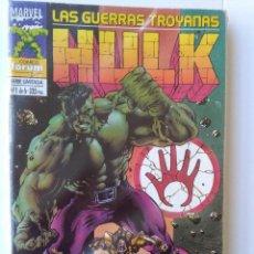 Cómics: HULK-LAS GUERRAS TROYANAS COMPLETA. Lote 220481797