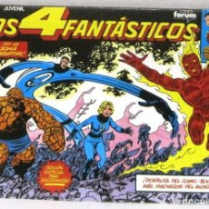 Fumetti: LOS 4 FANTASTICOS - Nº 34 - FORUM - COMIC. Lote 220544112