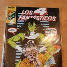Fumetti: LOS 4 FANTÁSTICOS 51. Lote 220549391