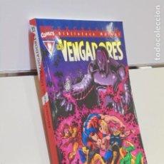 Comics: BIBLIOTECA MARVEL EXCELSIOR LOS VENGADORES Nº 11 - FORUM OFERTA. Lote 240421180