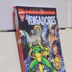 Cómics: BIBLIOTECA MARVEL EXCELSIOR LOS VENGADORES Nº 22 - FORUM OFERTA. Lote 277125053