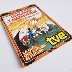 Cómics: DRAGONES Y MAZMORRAS DUNGEONS & DRAGONS NÚM 14 LA NIÑA QUE SOÑABA EL FUTURO COMICS FORUM EFEPÉ FERRY. Lote 220653413