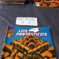 Cómics: CÓMICS FORUM LOS 4 FANTASTICOS 80. Lote 220726472