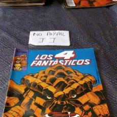 Cómics: CÓMICS FORUM LOS 4 FANTASTICOS 80. Lote 220726600