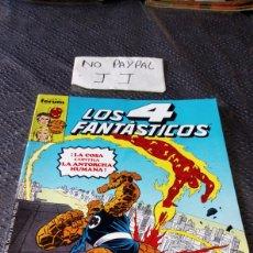 Cómics: CÓMICS FORUM LOS 4 FANTASTICOS 76. Lote 220728248