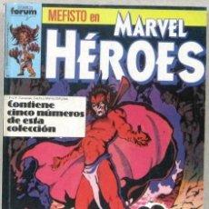 Comics : RETAPADO - MARVEL HEROES - Nº 26-27-28-29-30- FORUM - COMIC. Lote 220744397