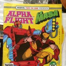 Cómics: ALPHA FLIGHT LA MASA (HULK) 46 CONTIENE PÓSTER (AZ1). Lote 220750138