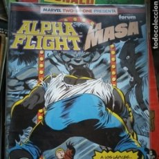 Cómics: ALPHA FLIGHT LA MASA 54 (AZ1). Lote 220767016