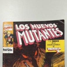 Cómics: LOS NUEVOS MUTANTES Nº 61 FORUM. Lote 221008970