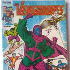 Cómics: LOS VENGADORES 61 AL 65. Lote 221247822