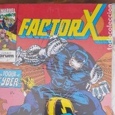 Cómics: FACTOR X Nº65. Lote 221265271