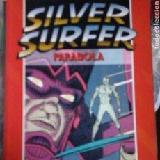 Cómics: SILVER SURFER PARÁBOLA. Lote 221360480