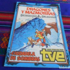 Cómics: FORUM DRAGONES Y MAZMORRAS Nº 23 CIUDADELA DE SOMBRAS. 1985. 125 PTS. REGALO LOS FRAGUEL Nº 2. RARO.. Lote 221367531