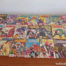 Cómics: LOS NUEVOS VENGADORES VOL. 1 - LOTE 58 COMICS (1 AL 58). Lote 221452887