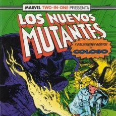 Cómics: LOS NUEVOS MUTANTES VOLUMEN 1 NÚMERO 49 (MARVEL TWO IN ONE - COLOSO -) FORUM. Lote 221461168