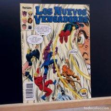 Cómics: LOS NUEVOS VENGADORES 31 FORUM MARVEL 1989. Lote 221593715