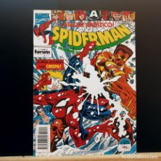 Cómics: SPIDERMAN Nº 271 FORUM. Lote 221615155