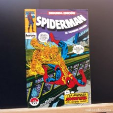 Cómics: SPIDERMAN Nº 2 FORUM MARVEL SEGUNDA EDICIÓN. Lote 221619953
