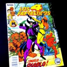 Cómics: DE KIOSCO LOS 4 FANTASTICOS 78 FORUM. Lote 221634976