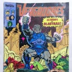 Cómics: LOS VENGADORES, Nº 92, COMICS FORUM. Lote 221655901