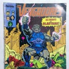Cómics: LOS VENGADORES, Nº 92, COMICS FORUM. Lote 221656148